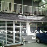 Ida Bakery