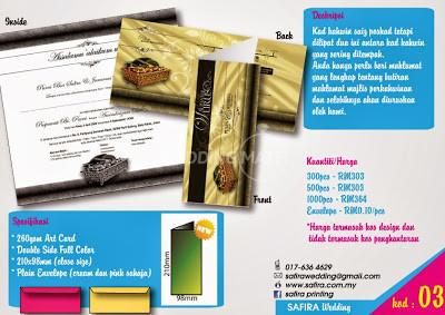 Safira Printing Service