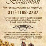 Seri Berzaman Entertainment
