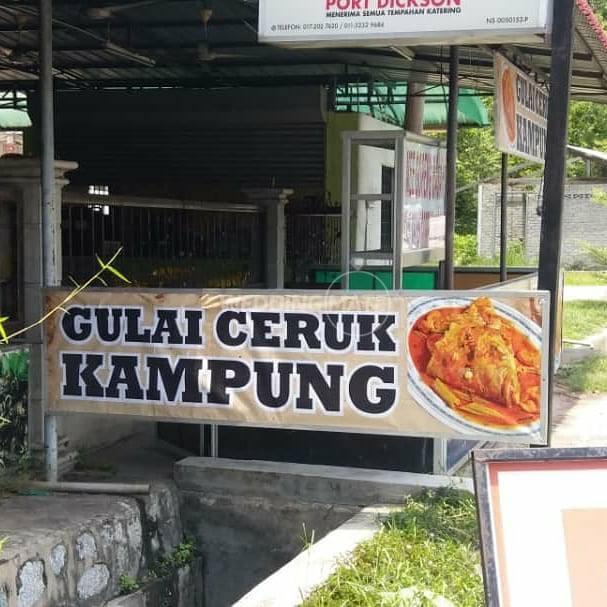 Ceruk Kampong