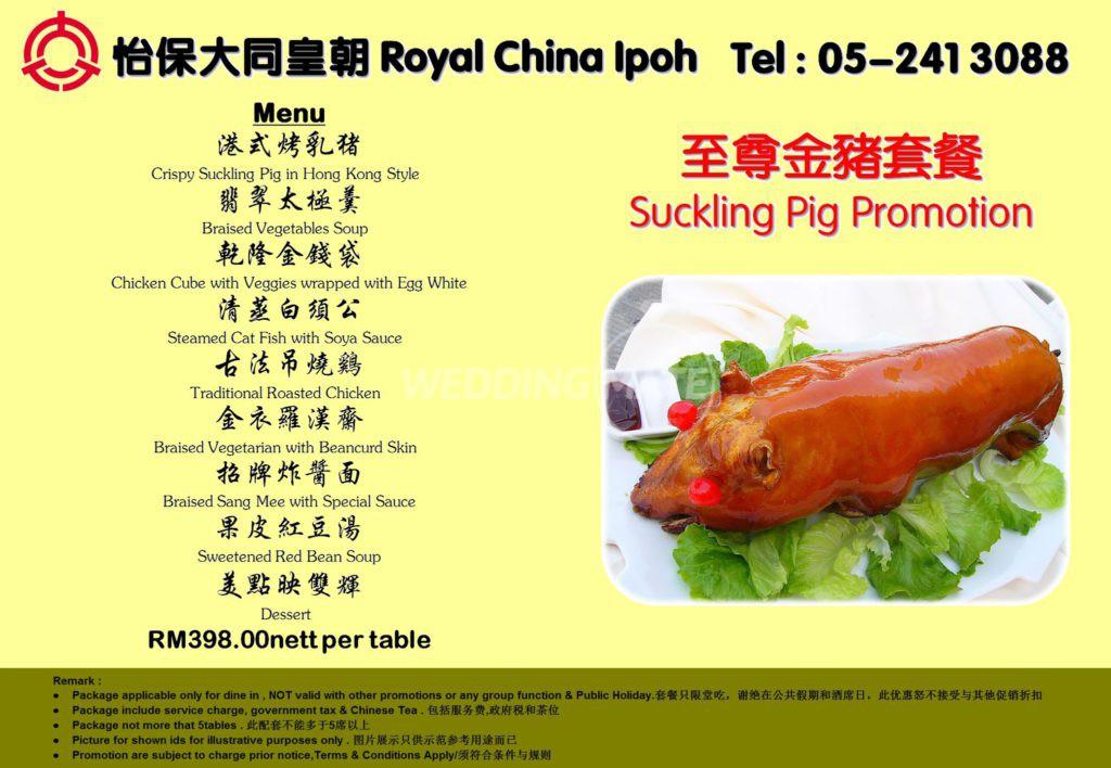 ROYAL CHINA