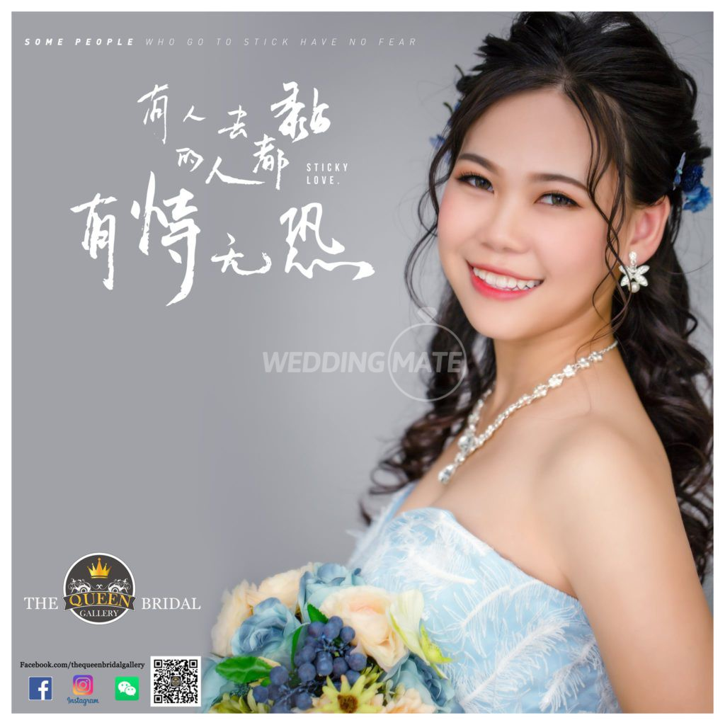 The Queen Bridal House - Makeup Service