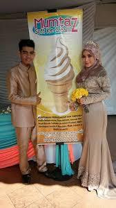 Aelong Soft Ice Cream