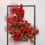 Ena Bridal Gallery