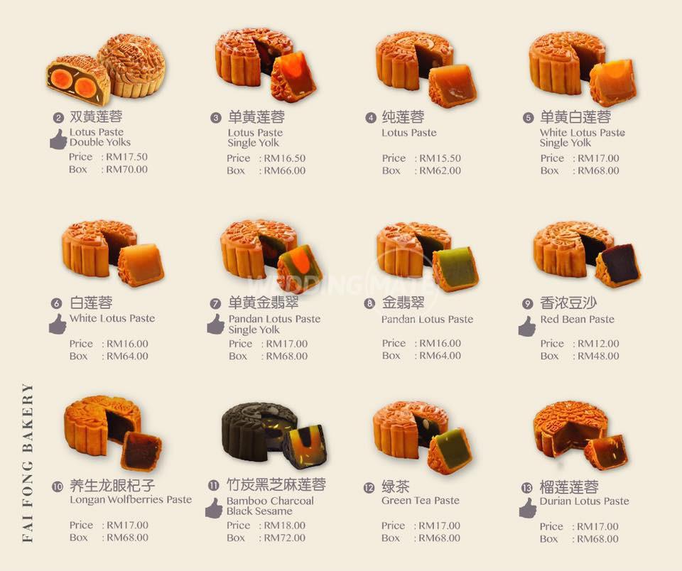 Fai Fong Bakery