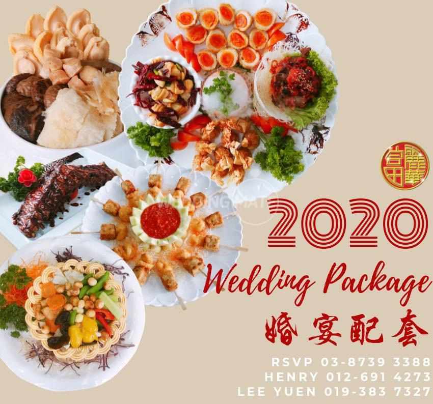 Fortuna Palace Seafood Restaurant