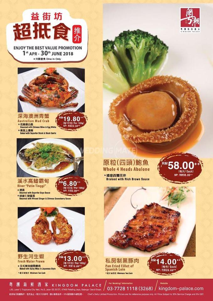 Grand Kingdom Restaurant