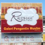 Raudhah Bridal Kelantan   Butik Pengantin