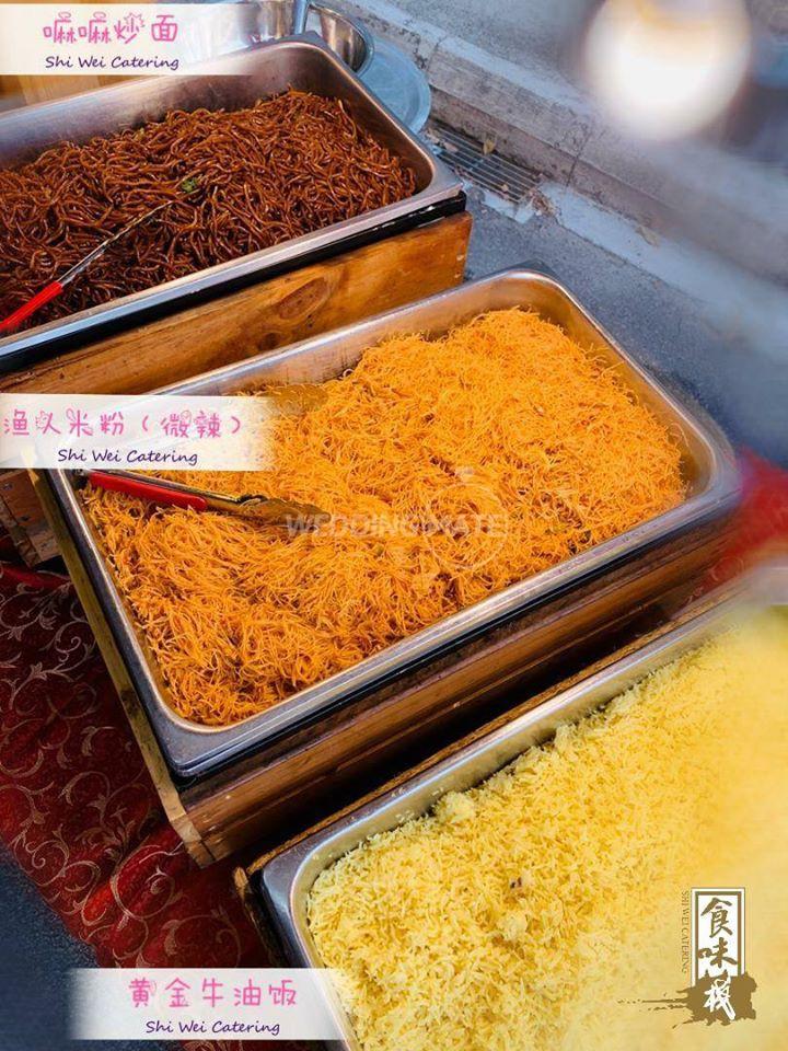 Shi Wei Catering