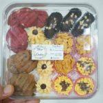 Ummi Cookies