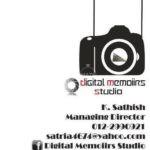 Digital Memoiirs Studio