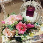 Hantaran Kahwin / Tunang Klang