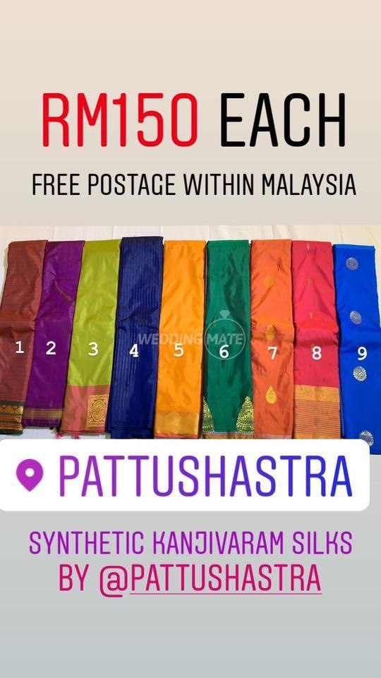 Pattushastra