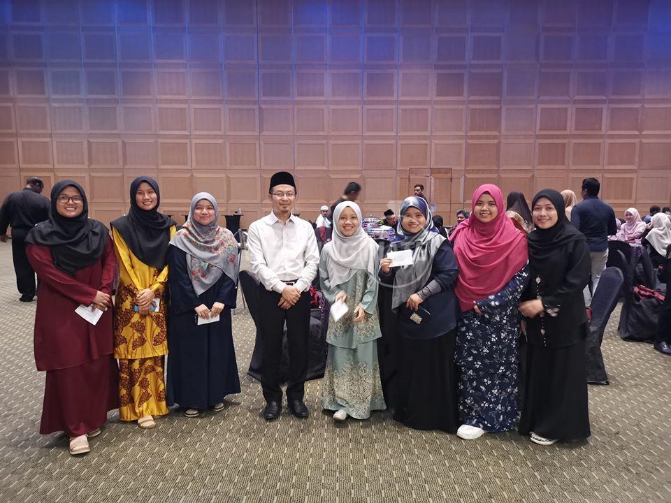 Jabatan Agama Islam Sarawak