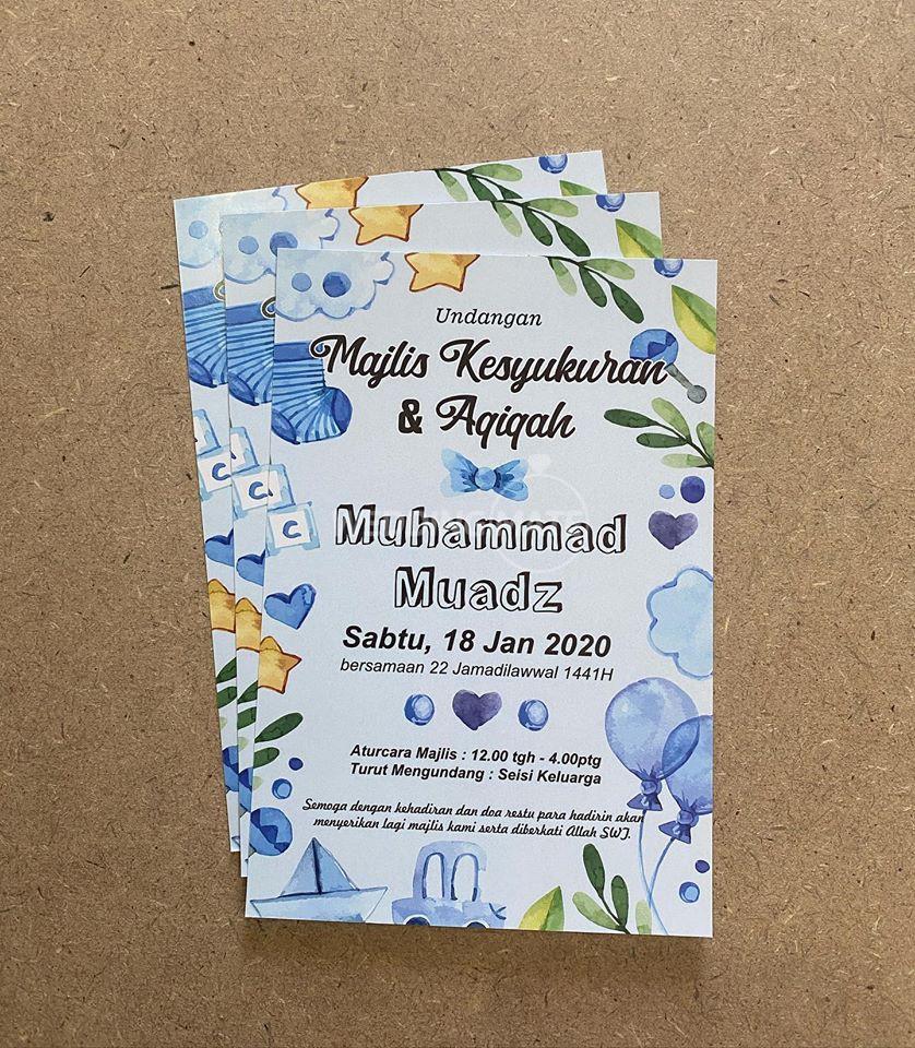 Mijwad Printing