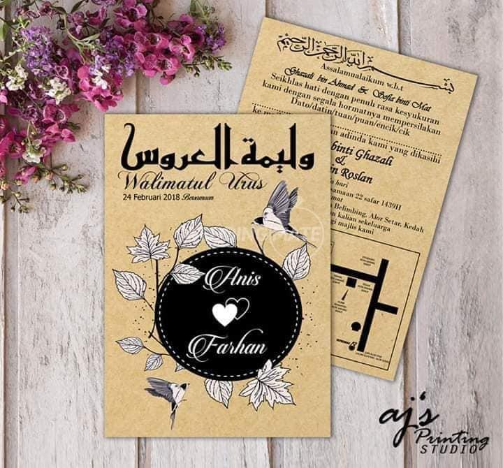 Kad kahwin murah_online