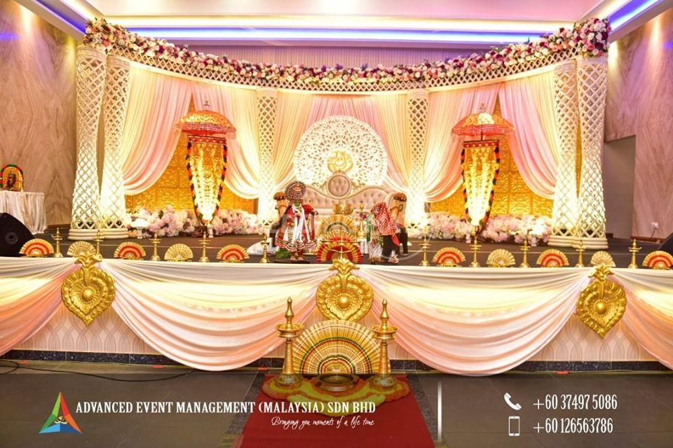 Advanced Event Management