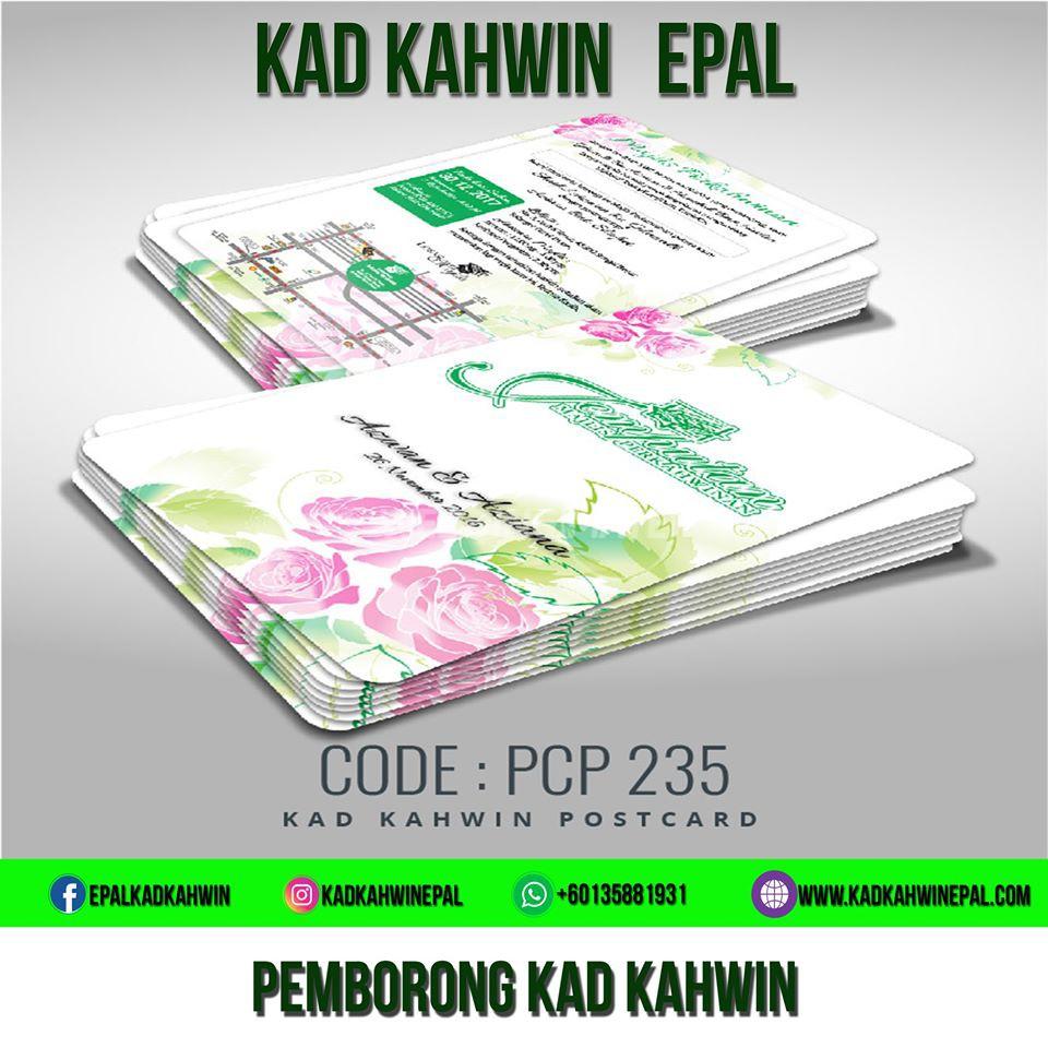 Epal Kadkahwin