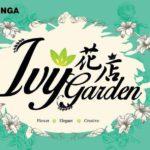 Ivy Garden Florist (JB)