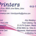 JB Printers