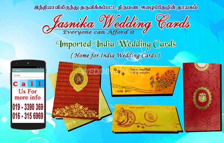 Jasnika Wedding Cards
