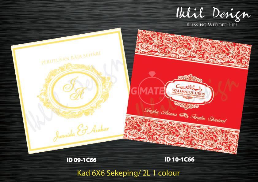 Kad Kahwin Murah - Iklil Design