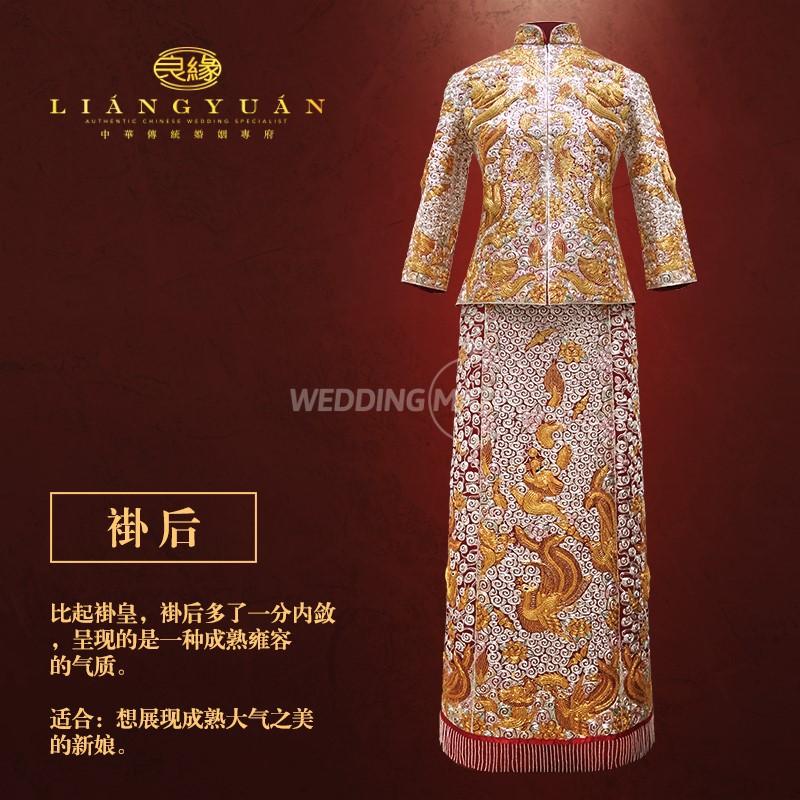 LIANG YUAN (良缘) - Traditional Chinese Wedding