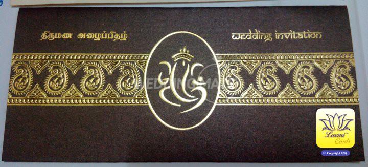 Malaysian Indian Wedding Cards - LaxmiCards.com