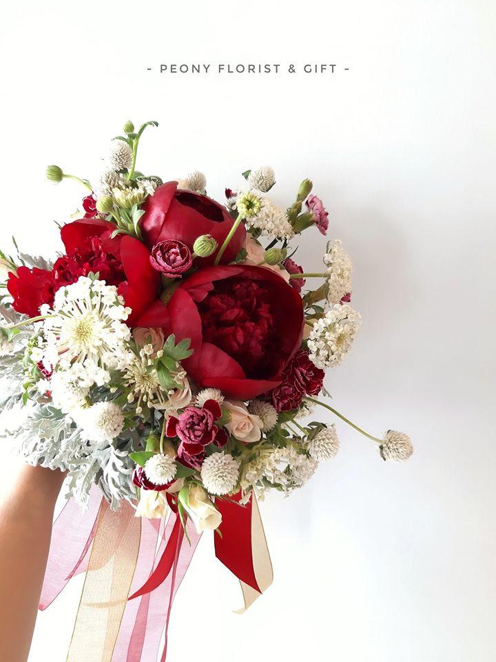 Peony Florist & Gift