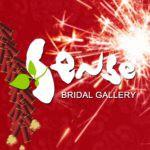 Sense Bridal Gallery