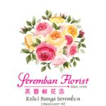 Seremban Florist 芙蓉鲜花店