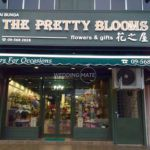 The Pretty Blooms