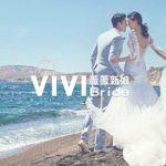 VIVI Bride 薇薇新娘- JB Branch