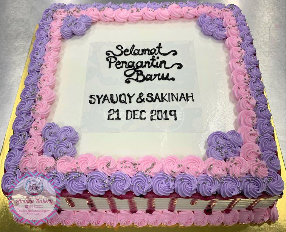 Aimyra Bakery