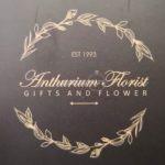 Anthurium Florist & Gifts