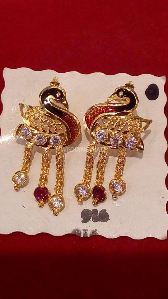 Arul Gold Kuttu