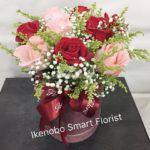 Ikenobo Smart Florist