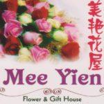 Mee Yien Flower & Gift House