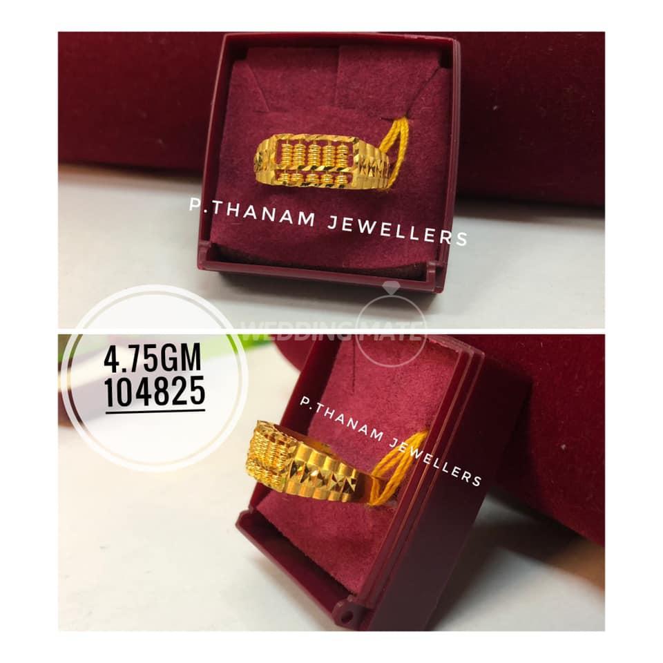 P.Thanam Jewellers