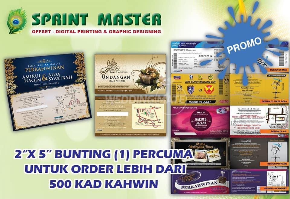 Sprint Master Printing