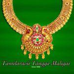 Tamilarasii Tangga Maligai Jewellers