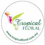 Tropical Floral 花藝花夏