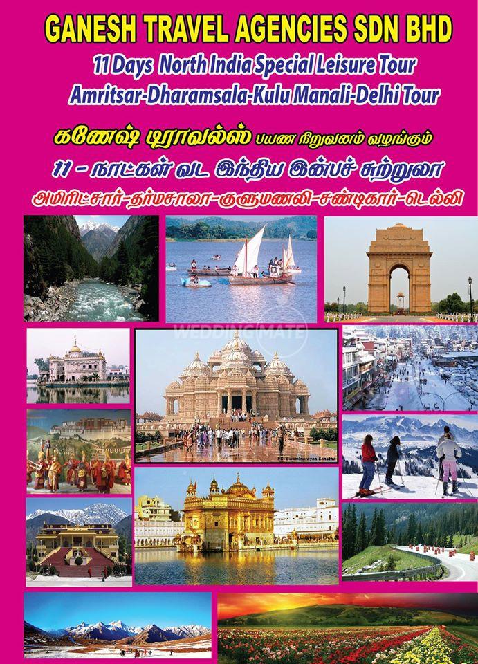 Ganesh Travel Agencies