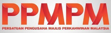 ppmpm-logo-1 (1) (1)
